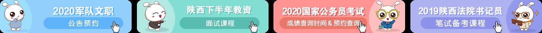 2020國考ji) ming)統計
