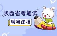 2019陕西省考申论热点:东海航空再现违规