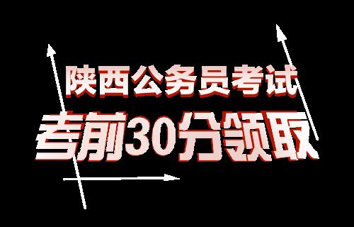 2019陕西betway必威体育必威体育 betwayapp解析峰会